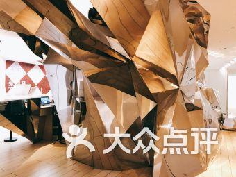 chi K11美术馆