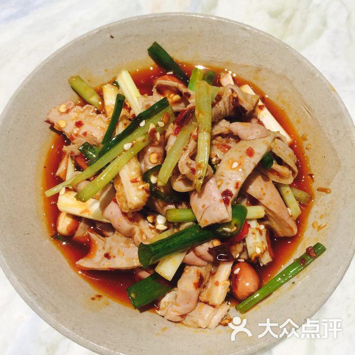 孔雀川菜(港汇恒隆店)-上海拌肥肠图片-双流美鱼丸斗鱼多少钱100个图片