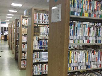 嘉兴市图书馆(海盐塘路总馆)