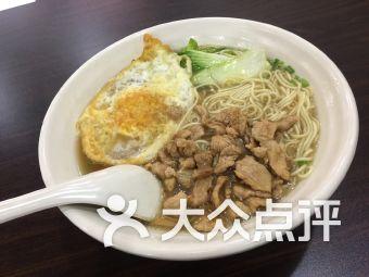 红烧肉湘潭米粉简餐