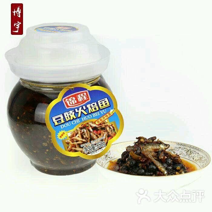 天天星期天微店-图片-上海美食-大众点评网