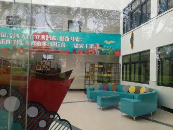 无锡市花卉园培训中心