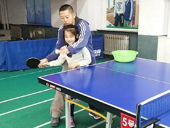 奥体金子乒乓球馆