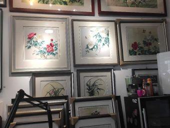 李艳刺绣艺术工作室