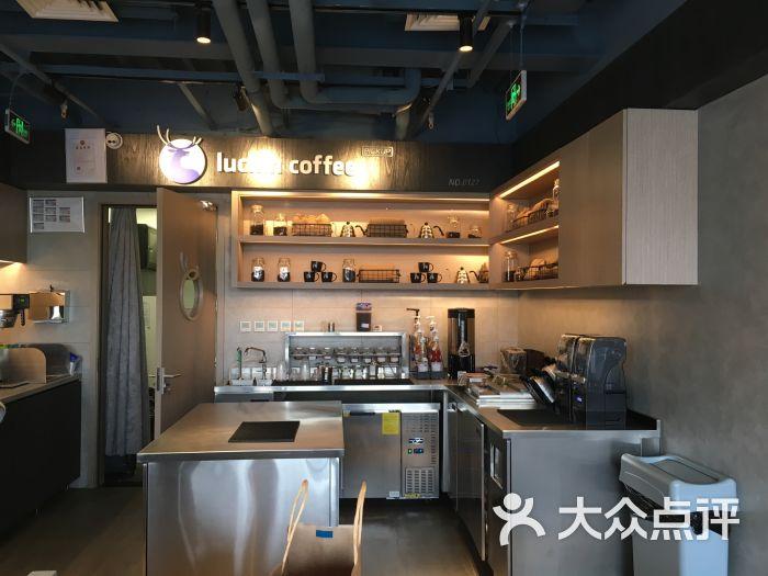 luckin coffee瑞幸咖啡(国投财富广场店)图片 - 第7张