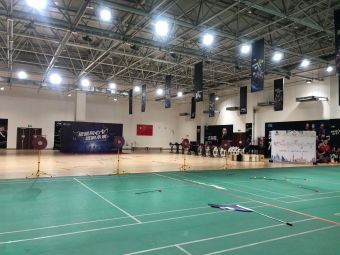 天津健康产业园体育基地新建射击馆