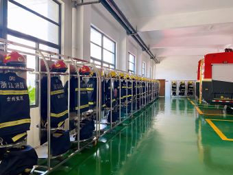 消防救援大队