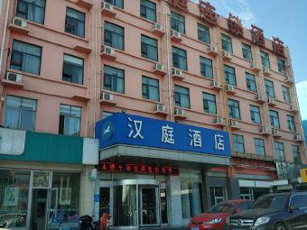 汉庭酒店停车场(临沂临西十路店)