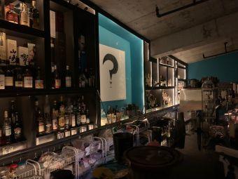 PGG.Cocktail Bar