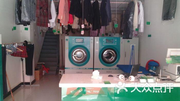 jcc快捷干洗-洁森洗涤服务有限公司的相册-上海生活