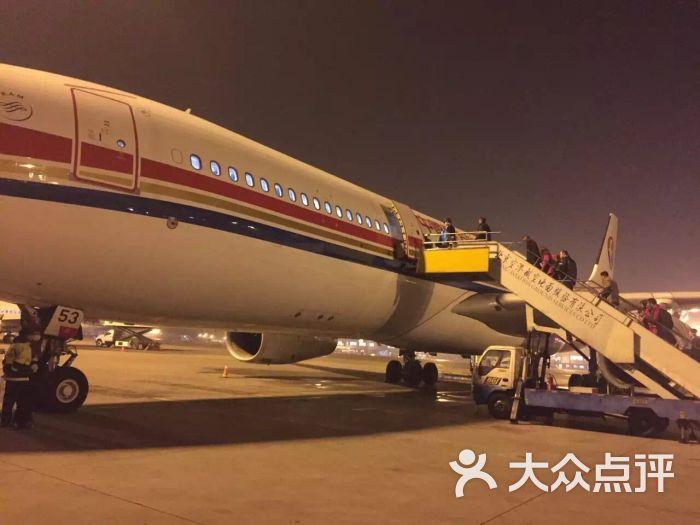 北京到大连飞机航站楼