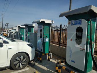 国家电网汽车充电站(柳沟民俗村)