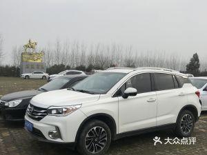 明祖陵-停车场