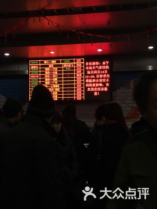 飞机场 潍坊南苑机场