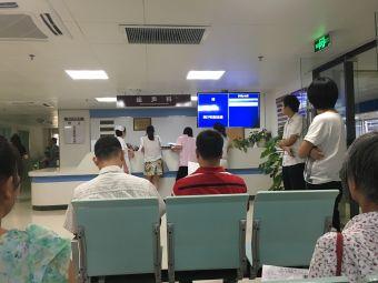 第五人民医院