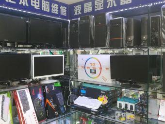 博达电脑设备