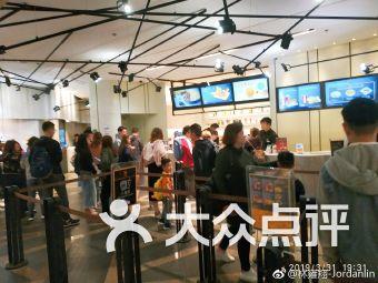 UA Cine Times(时代广场店)