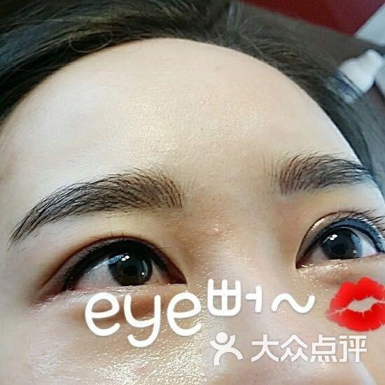 纹眉和美瞳线效果图