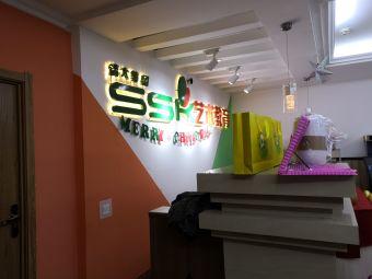 SSK艺术教育