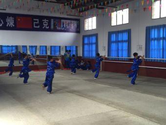 艺飞扬武术俱乐部