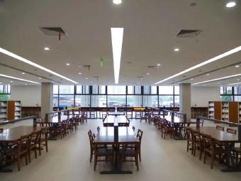 镜湖区图书馆