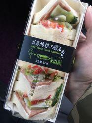 房屋地产  海宁市其他  云桥景苑3区  ¥99 ¥139  侨治发型图片