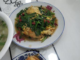 重庆大师傅川菜馆
