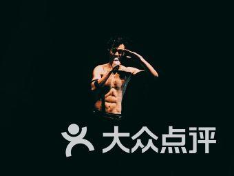 国家会展中心(上海)虹馆EH