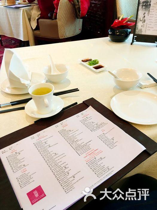 上海雅居乐万豪酒店万豪中餐厅菜单图片 - 第1张