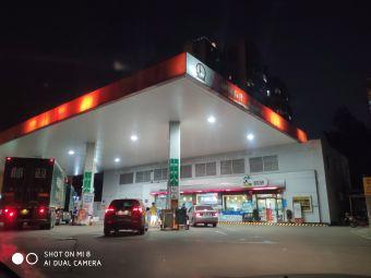 中国石化海南海口疏港加油站