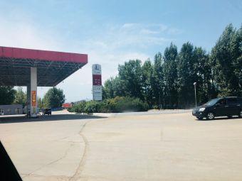 中国石化加油站(笔锋村)