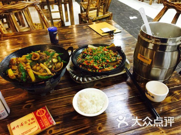 胡师傅三下锅(火车站店)-美食-张家界美食-大众图片v师傅小吃名称图片