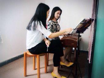 格韵文化艺术培训中心
