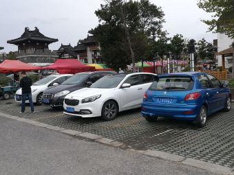 停车场(东台泰山小区东北)