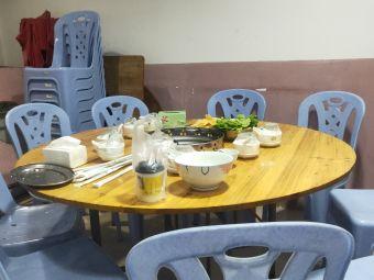 水门砂锅羊肉(东山分店)