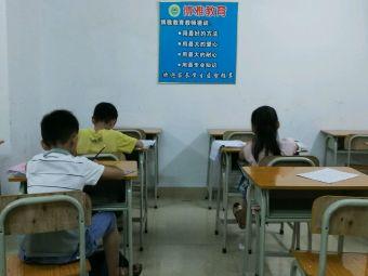 惠东平山博雅教育