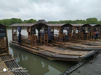 沙家浜风景区-机动船售票处