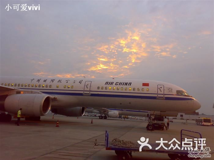 中国国际航空-飞机图片-北京生活服务-大众点评网
