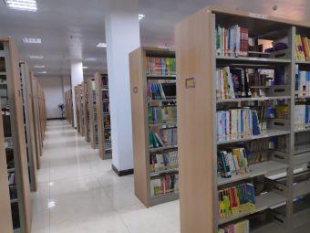 英德市图书馆