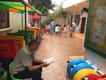 新一代幼儿园(保联街)