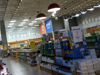 廉江大众图书馆