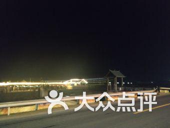 武義縣溫泉旅游度假區怡香酒店