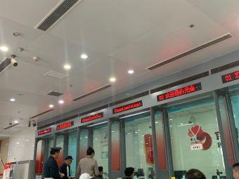 吉林银行(欧亚卖场店)