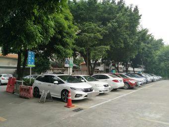 佛山市人民政府办公室停车场