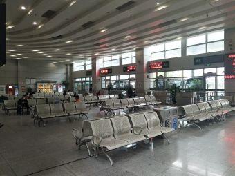 台州市汽车客运总站售票处