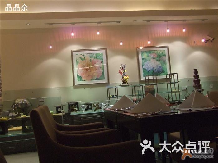 裕坤国贸酒店自助餐厅(宜客乐西餐厅)餐台图片 - 第1张