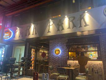 Park·Park精酿啤酒屋(合生骏景广场店)