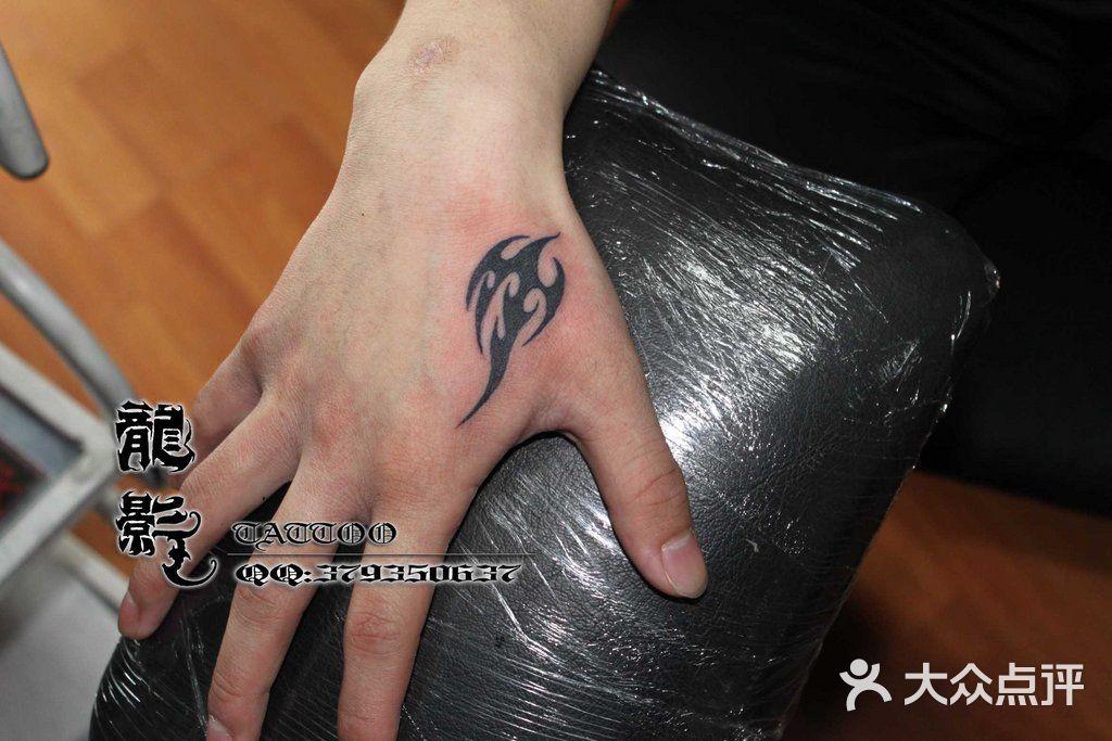 宁波纹身 宁波纹身店 虎口纹身