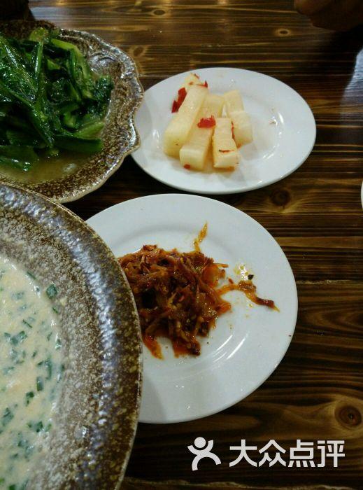 胡美食三下锅(火车站店)-美食-张家界师傅-大众图片怎么样陪训鲜味鼎图片