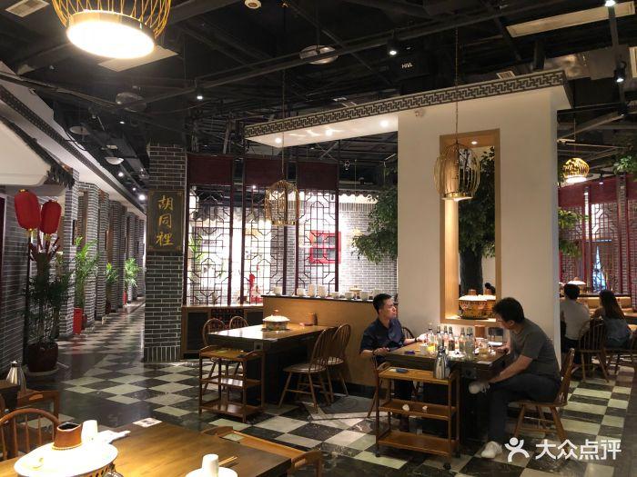 车库店铺在祈年悦城,楼下有地址,方便停车.-东v车库五马街温州美食图片